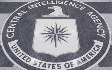 The CIA Seal in the OHB Lobby, via CIA.gov