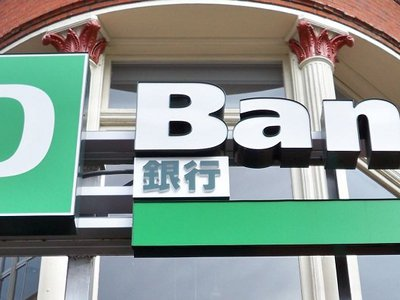 "Feds deny TD Bank alert records despite ""key"" role in massive Ponzi scheme"