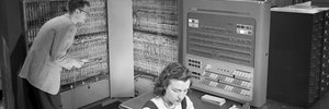 Join us on the hunt for the government's oldest computer