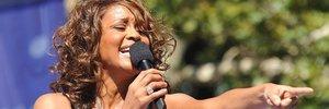 """""""Miss Whitney, Please Keep Smiling"""" FBI files on Whitney Houston"""