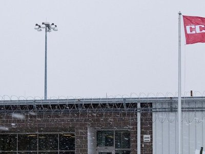 Special Incident Reports offer a rare glimpse into daily life inside a CCA private prison
