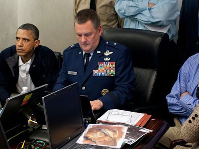 "Suspicious transfer of  bin Laden raid docs points to potential ""shell game"""