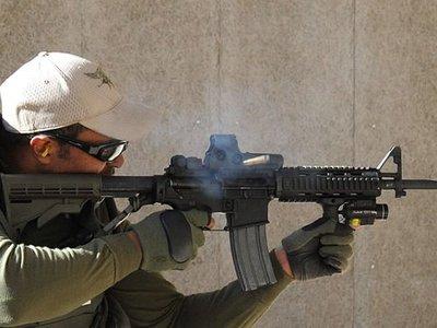 State upholds Somerville firearms list secrecy