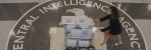 The CIA's declassified database is now online