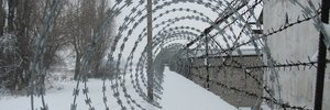 Private prisons among Alaska's current investments