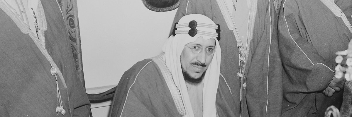 1963 State Department cable speaks to a simpler time in Saudi-Qatar relations