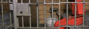 Senate Bill 1728 would make private prisons subject to Freedom of Information Act