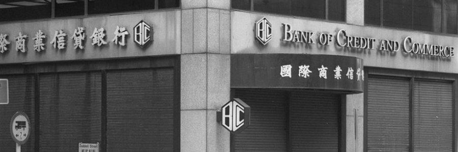 FBI cites pending proceedings in 25-year old BCCI bank fraud case