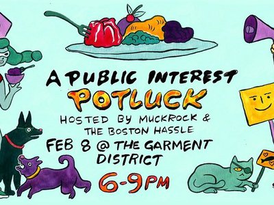 Join MuckRock and Boston Hassle on February 8th to celebrate civic engagement
