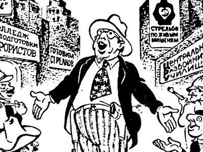 The CIA's dank Soviet meme stash