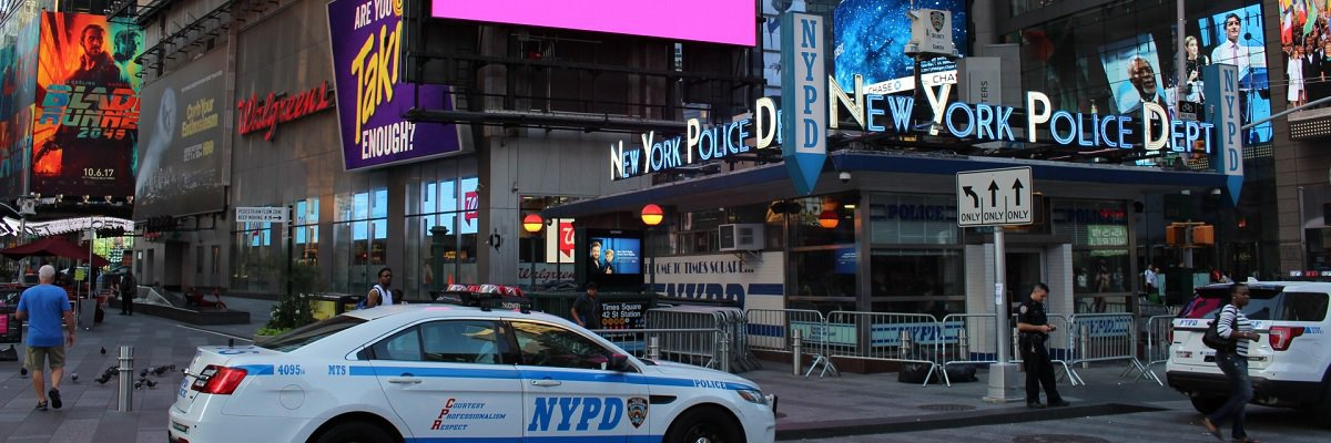 New York court rules NYPD can't use Glomar to keep surveillance records  secret • MuckRock