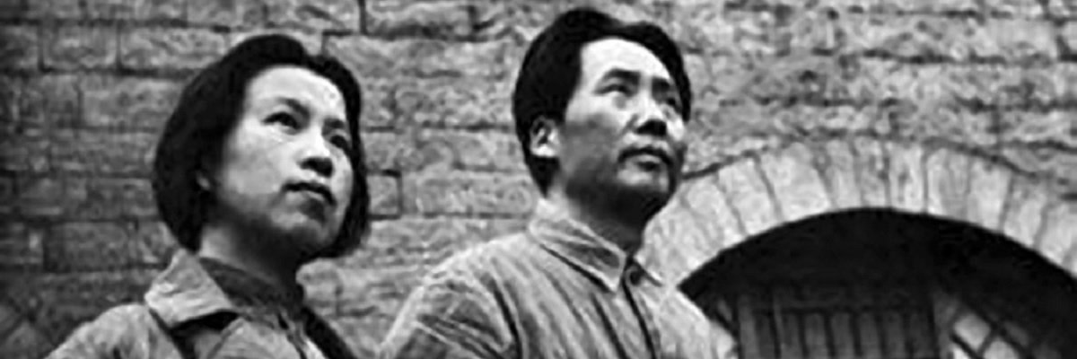 Body by Mao: CIA archives contain a copy of the young revolutionary's exercise routine