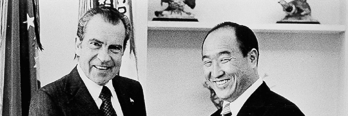 """You are the heretic."" Sun Myung Moon's FBI file"