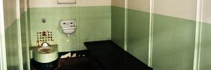 Texas doesn't mince words on solitary confinement