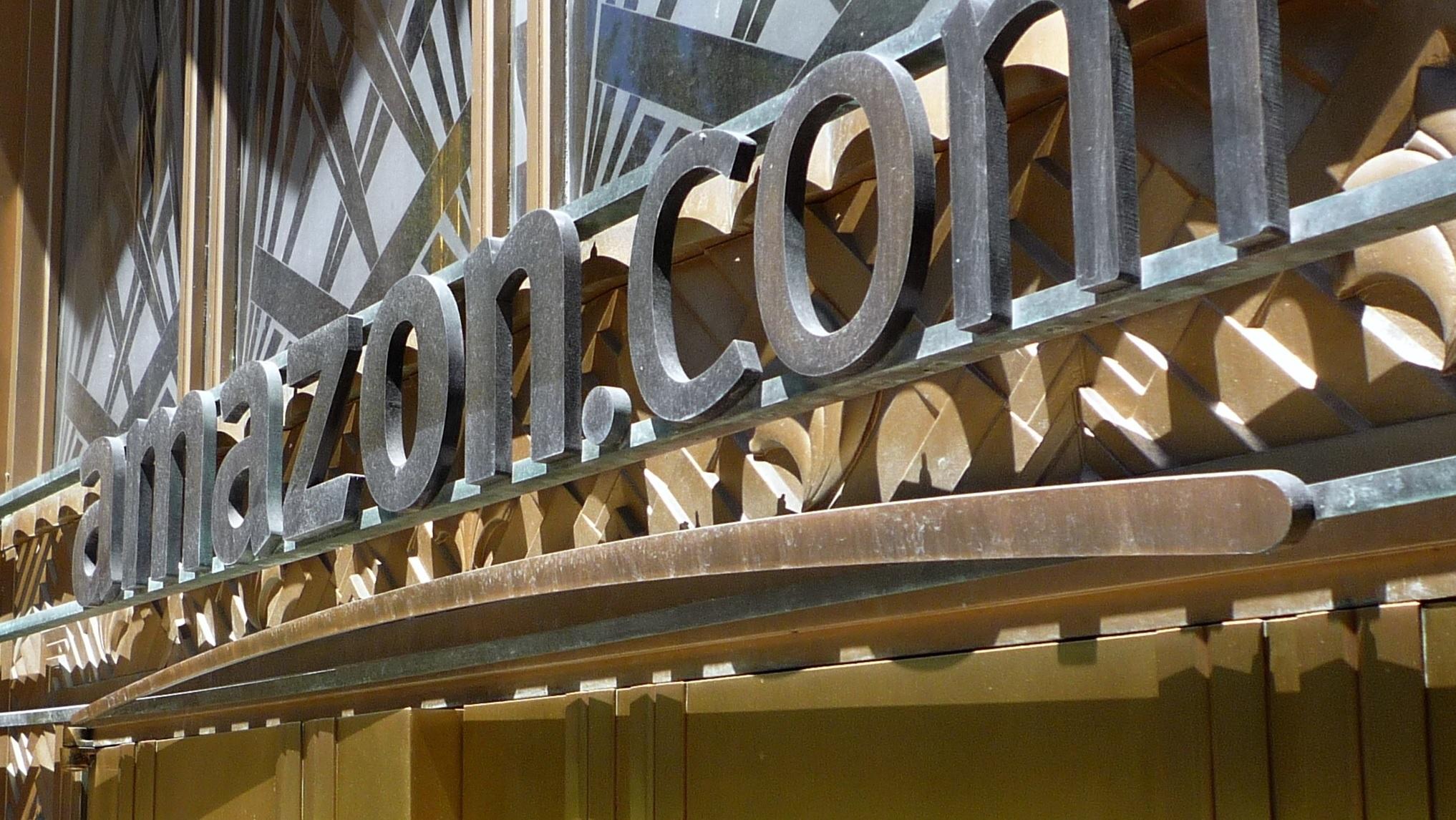 Amazon HQ2 Bid - Finalist (Boston, MA) • MuckRock